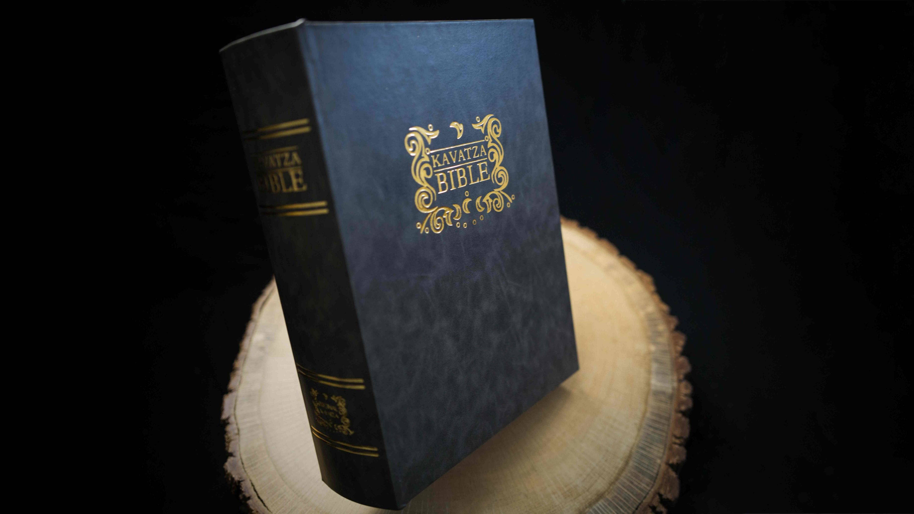 packshot_bb4_the_bible